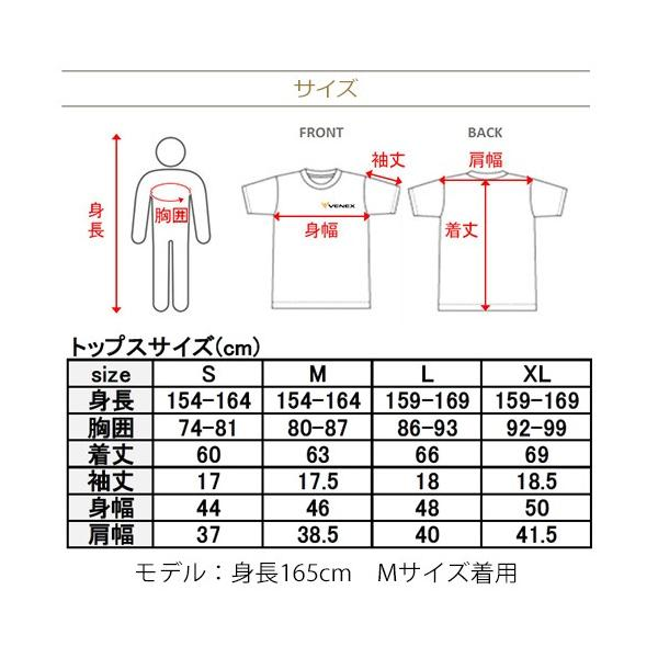 VENEX レディース リフレッシュTシャツ半袖シャツ ベネクス リカバリーウェア 休息専用 疲労回復|venex|02
