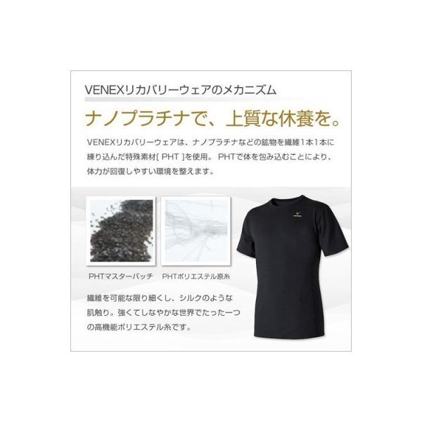 VENEX レディース リフレッシュTシャツ半袖シャツ ベネクス リカバリーウェア 休息専用 疲労回復|venex|03