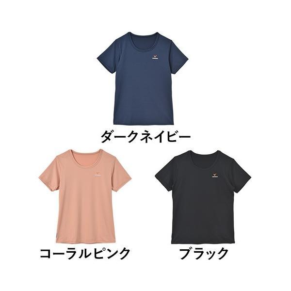 VENEX レディース リフレッシュTシャツ半袖シャツ ベネクス リカバリーウェア 休息専用 疲労回復|venex|07