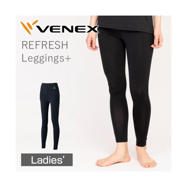 【 送料無料 】 VENEX レディース レギンス ベネクス リカバリーウェア 休息専用 疲労回復|venex