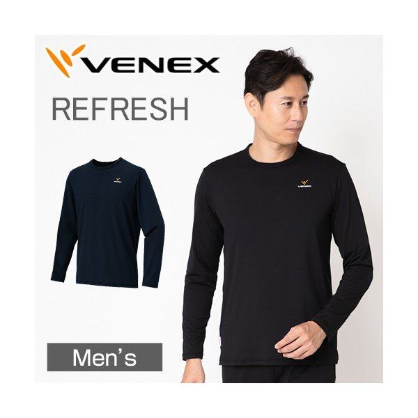 VENEX メンズ リフレッシュ ロングスリーブ ベネクス リカバリーウェア 休息専用 疲労回復|venex
