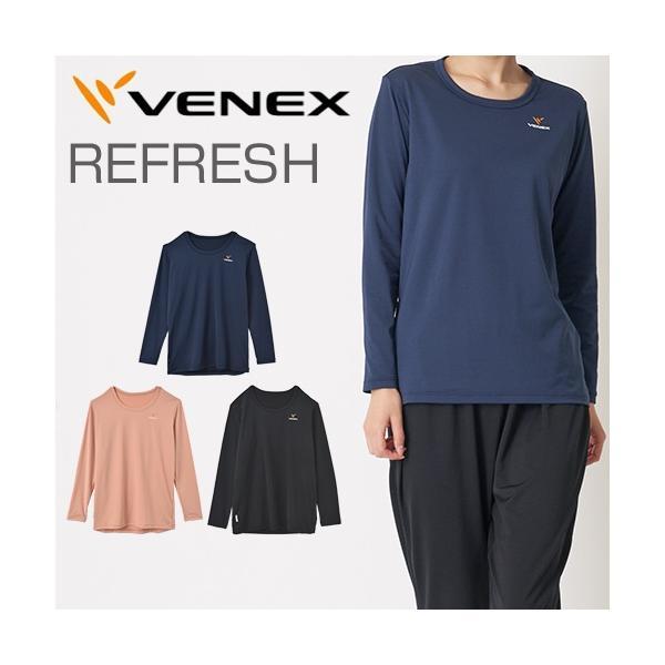 VENEX レディース リフレッシュ ロングスリーブ ベネクス リカバリーウェア 休息専用 疲労回復 venex