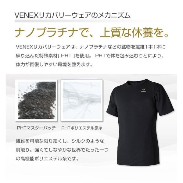 VENEX メンズ スタンダードナチュラル ロングパンツ  ベネクス リカバリーウェア 天然素材 コットン 綿 休息専用 疲労回復|venex|03