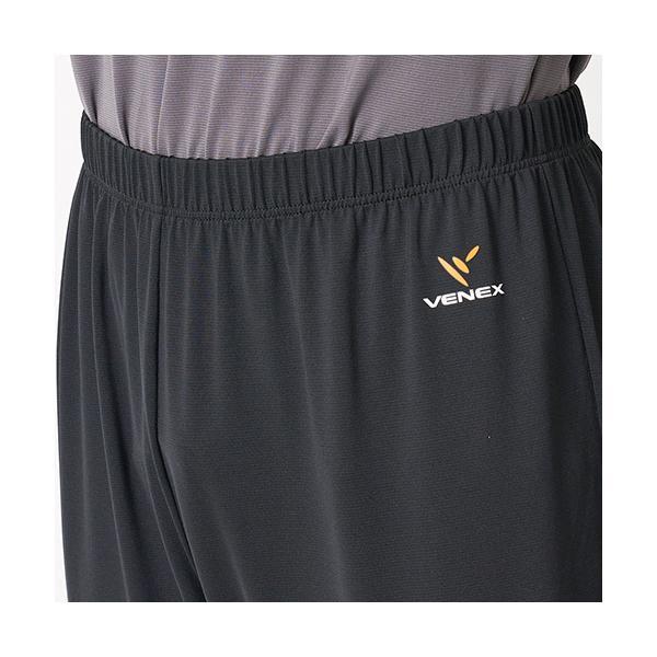 VENEX メンズ リフレッシュ ロングスリーブ イージーロングパンツ 上下セット ベネクス リカバリーウェア 休息専用 疲労回復 venex 13