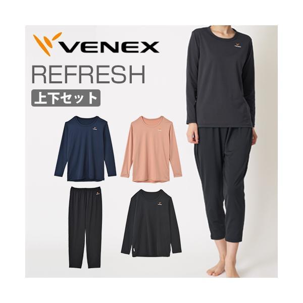 VENEX レディース リフレッシュ ロングスリーブ イージーロングパンツ 上下セット ベネクス リカバリーウェア 休息専用 疲労回復|venex
