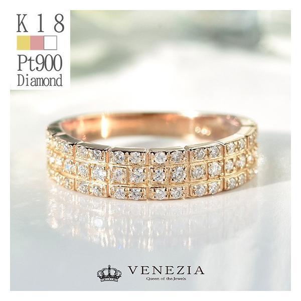 K18 Pt900 0.35ct パヴェ ダイヤモンド リング プラチナ K18WG K18PG K18YG
