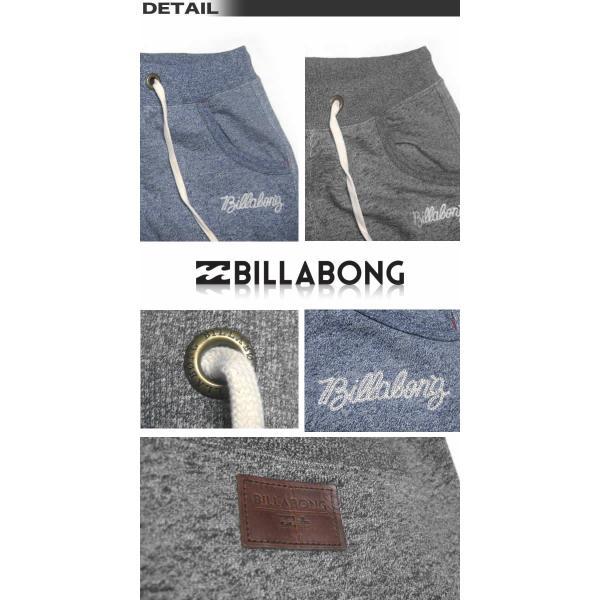 BILLABONG ビラボン メンズ アウトレットスウェットパンツ ジョガー  サーフブランド AF012-709|venice|02