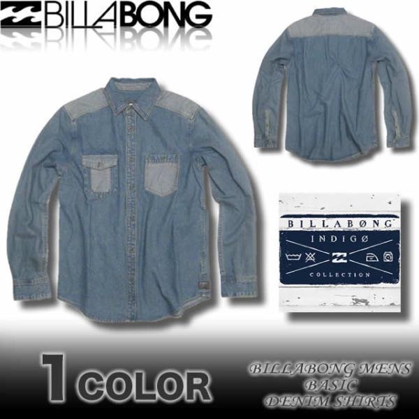 ビラボン メンズ デニム シャツ BILLABONG アウトレット AE012-103/サーフブランド|venice