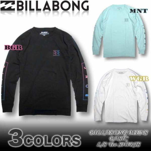 6837ef793e12 ビラボン BILLABONG メンズ ロンT 長袖Tシャツ サーフブランドアウトレット AH011-051  ...