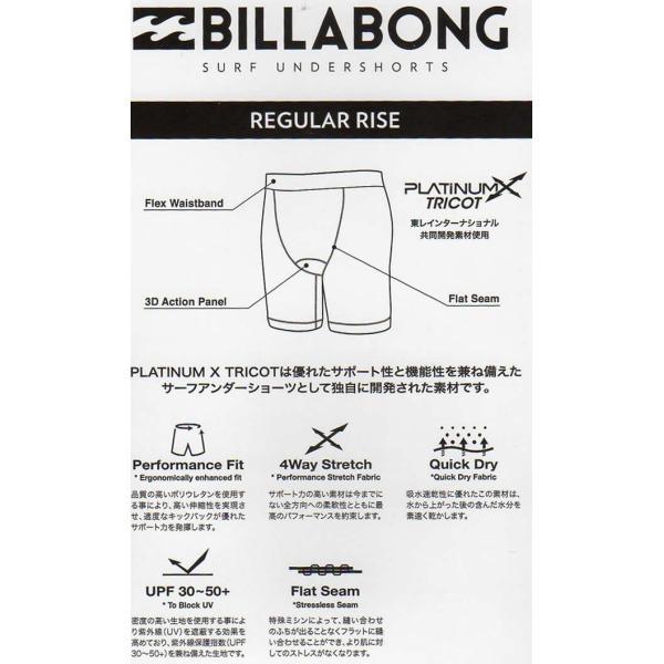 BILLABONG ビラボン メンズ サーフパンツ アンダーショーツボードショーツインナー水着AF011-490|venice|05