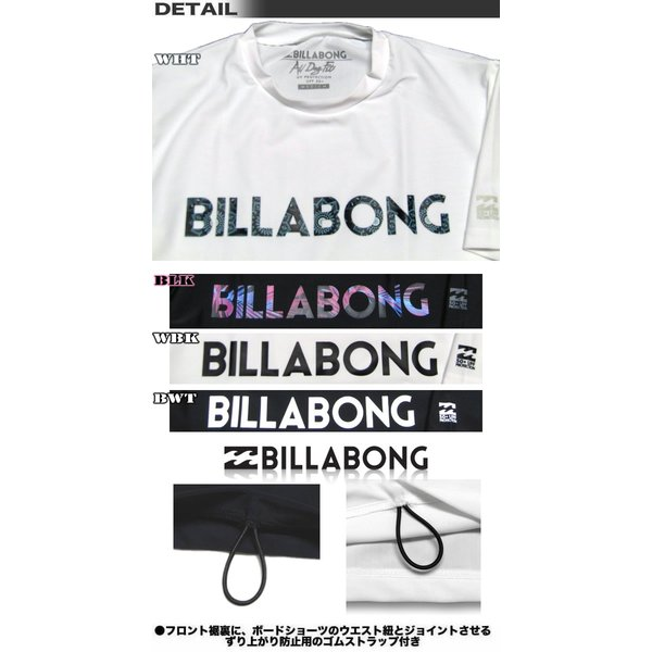 BILLABONG ビラボン メンズ ラッシュガード 半袖 ゆったり サーフブランドアウトレット AH011-854|venice|02