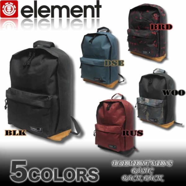 【SALE】ELEMENTメンズ エレメント/AE022-961/ベーシックバックパック/リュック スケボー|venice