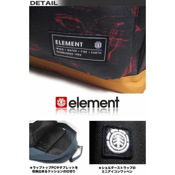 【SALE】ELEMENTメンズ エレメント/AE022-961/ベーシックバックパック/リュック スケボー|venice|02