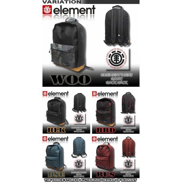 【SALE】ELEMENTメンズ エレメント/AE022-961/ベーシックバックパック/リュック スケボー|venice|04