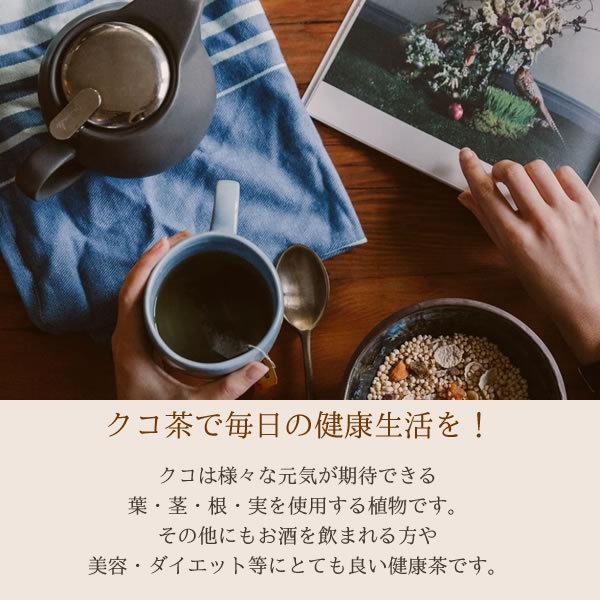 国産クコ茶 60 ティーバッグ 送料無料 枸杞茶 くこ茶 |venurse|06