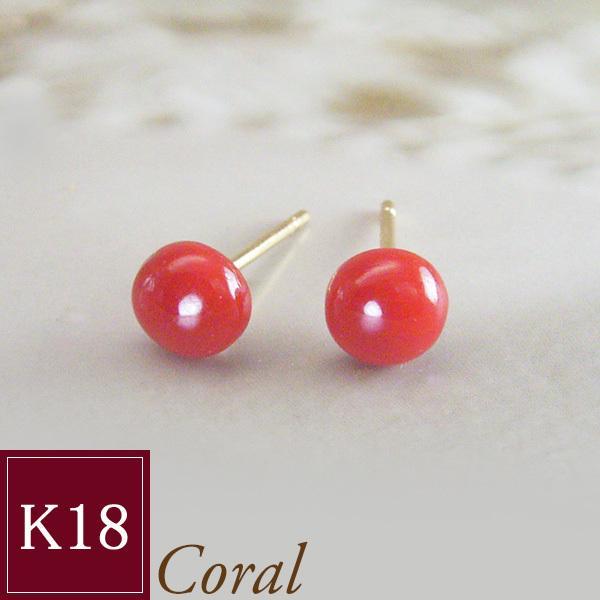 血赤珊瑚 K18 ピアス さんご 珊瑚 半円 2営業日前後の発送予定