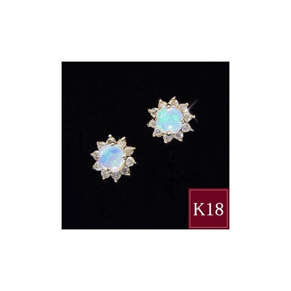 オパール 天然 ダイヤモンド ピアス K18ゴールド  3営業日前後の発送予定