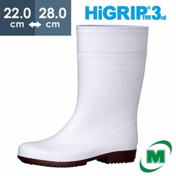 ミドリ安全 超耐滑長靴 ハイグリップ・ザ・サード NHG2000スーパー ホワイト 滑らない靴が必要な職場に|verdexcel-medical