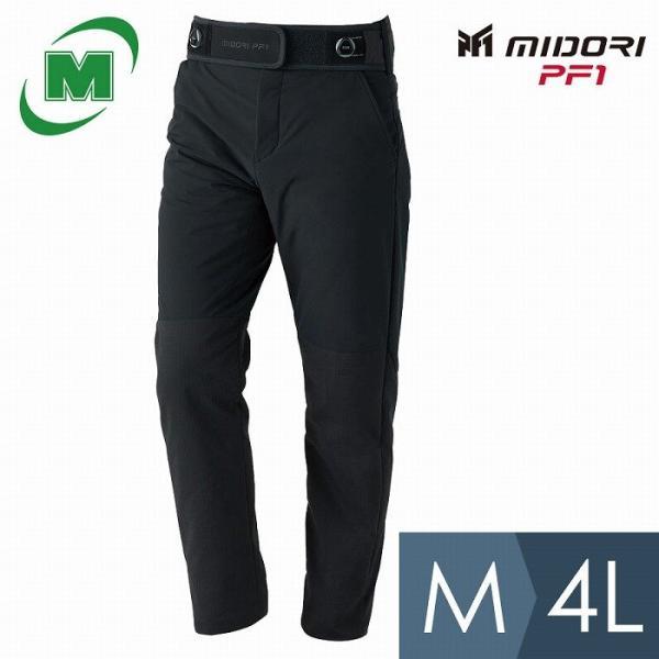 ゴルフパンツ MIDORI PF1 ストレッチリップストップ中綿 BOA GMS20F04 0090 ブラック M〜4L 腰サポートベルト付