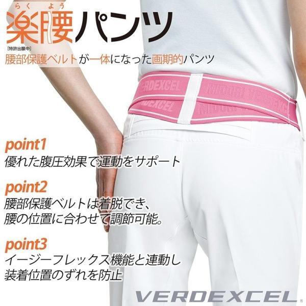 ミドリ安全 メンズ 楽腰ベルト VEMG 67B ネイビー (S〜4L) 男性用 楽腰パンツ専用ベルトのみ|verdexcel-medical|02