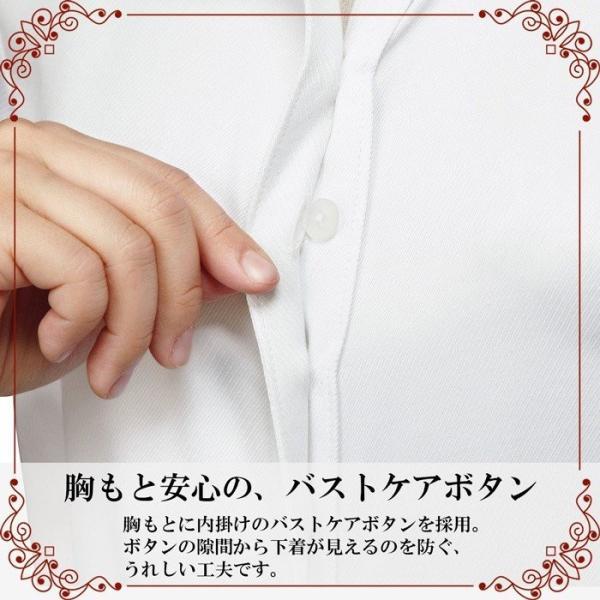 シャツブラウス (七分袖) ESB-593 6 ブルー カーシーカシマ KARSEE オフィスウェア 事務服|verdexcel-medical|03
