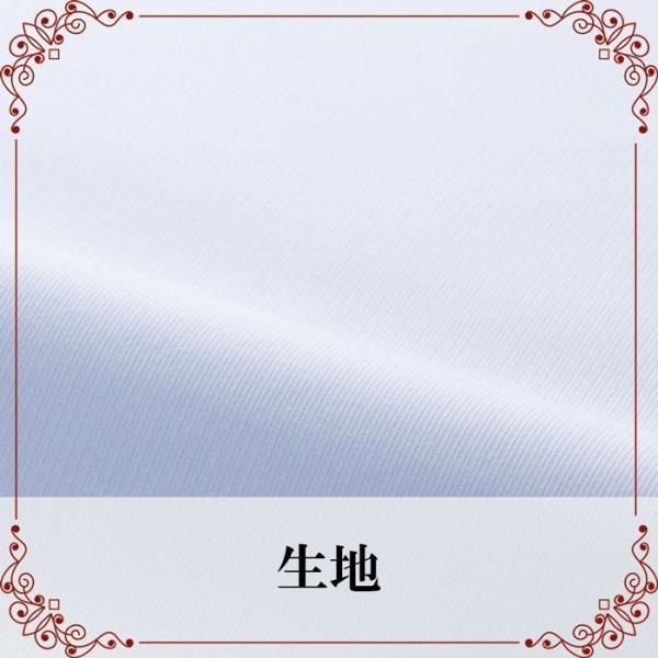 シャツブラウス (七分袖) ESB-593 6 ブルー カーシーカシマ KARSEE オフィスウェア 事務服|verdexcel-medical|05