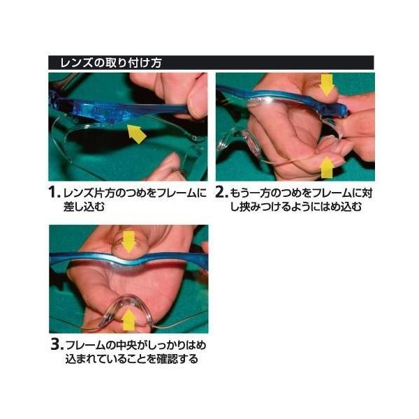 保護めがね ウベックス X-9197 uvex skyper SX2 スケルトンブルー 花粉対策 保護めがね|verdexcel-medical|04