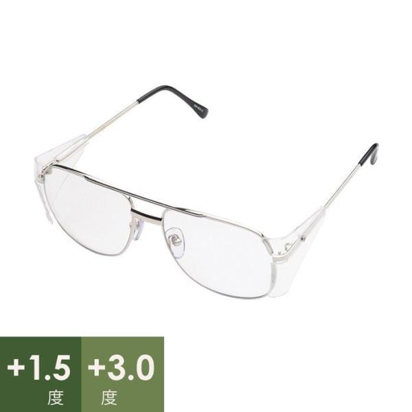 ミドリ安全 ルネベル リーディンググラス MD-85A-1-(S) バイフォーカルレンズ +1.5〜+3.0 老眼鏡