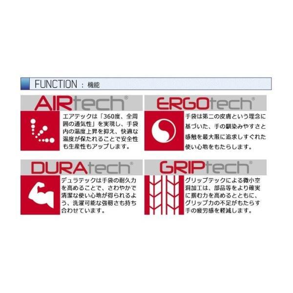 ATG 通気精密作業手袋 MaxiFlex Ultimate 34-874FY S〜XL|verdexcel-medical|03