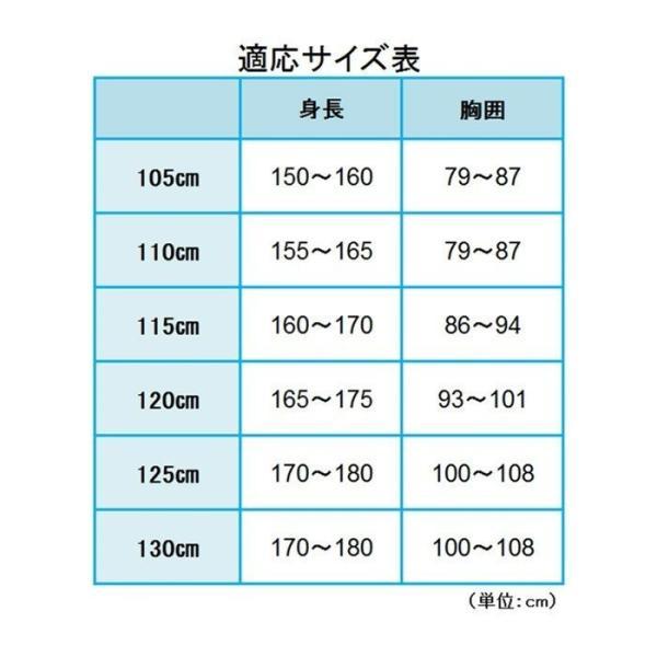 レインタックレインコート 3304 アイボリー ブルー 105cm〜130cm レインウェア 雨具 カッパ 現場|verdexcel-medical|07