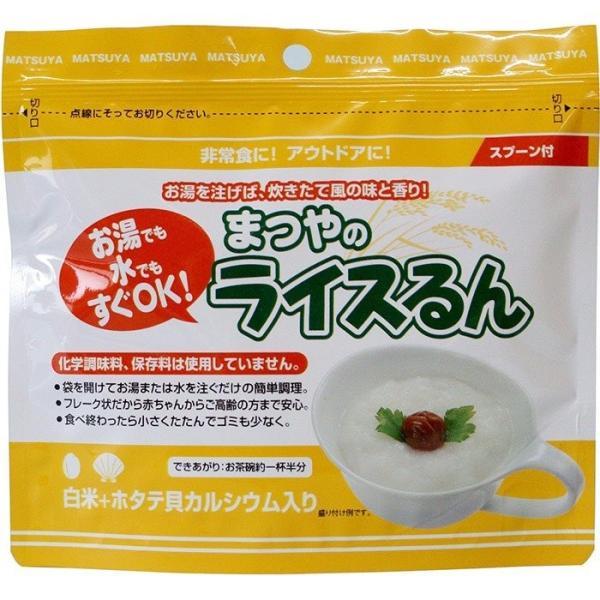 防災用品 非常食 まつや ライスるん 白米+ホタテ貝カルシウム入 48袋入 災害 緊急時 備蓄