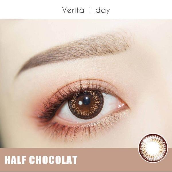 カラコン ワンデー 度あり 度なし 押切もえ ヴェリタワンデー 10枚入り 1DAY 1日使い捨て カラーコンタクトレンズ 即日発送 Verita セール中|verita1day|15