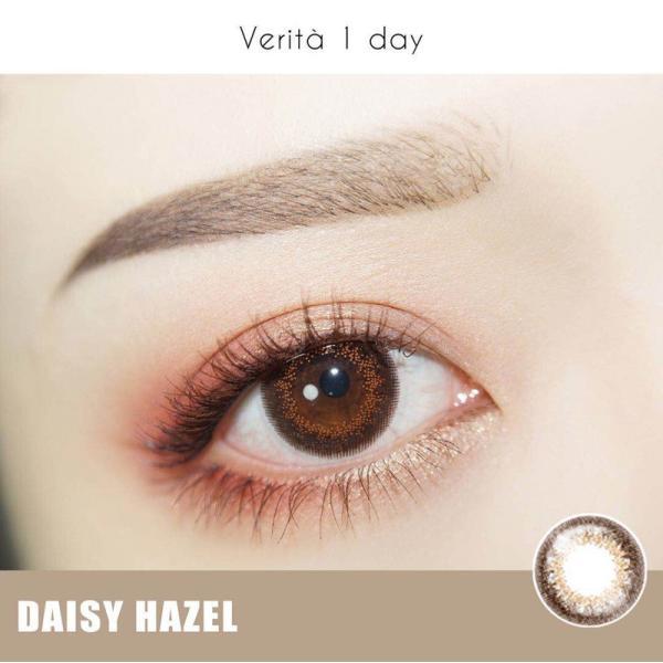 カラコン ワンデー 度あり 度なし 押切もえ ヴェリタワンデー 10枚入り 1DAY 1日使い捨て カラーコンタクトレンズ 即日発送 Verita セール中|verita1day|16