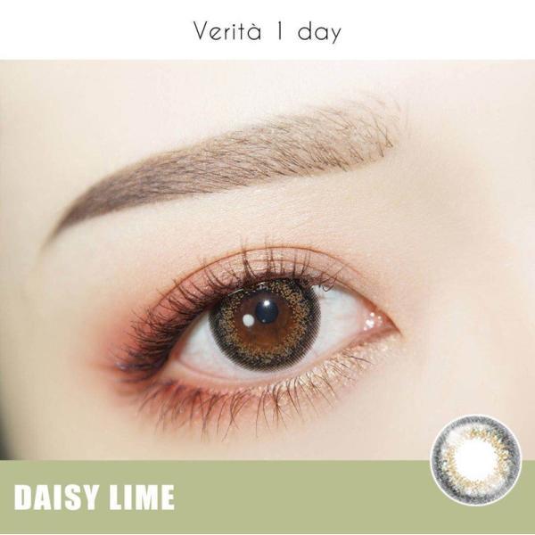 カラコン ワンデー 度あり 度なし 押切もえ ヴェリタワンデー 10枚入り 1DAY 1日使い捨て カラーコンタクトレンズ 即日発送 Verita セール中|verita1day|17
