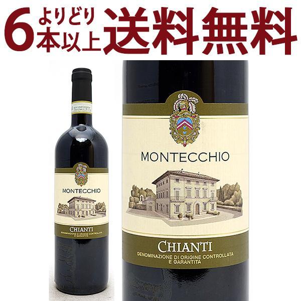 よりどり6本で2016キアンティDOCG750mlファットリアモンテッキオキャンティトスカーナイタリア赤ワインコク辛口ワイン^F
