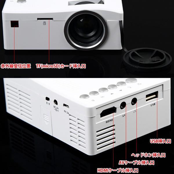 プロジェクター LED ホームシアター ミニ USB対応 フルHD HDMI ホームシネマ PC テレビ 映画 コンパクト SD USB 投影機 小型 軽量|versos|04