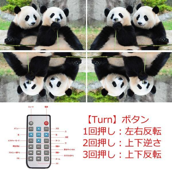 プロジェクター LED ホームシアター ミニ USB対応 フルHD HDMI ホームシネマ PC テレビ 映画 コンパクト SD USB 投影機 小型 軽量|versos|07