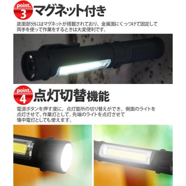 LEDライト 電池式 小型 COB LEDハンディライト 作業灯 LED 懐中電灯ワークライト ペンライト 超強光 超強力 緊急時 非常等 クリップ付き マグネット付き|versos|04