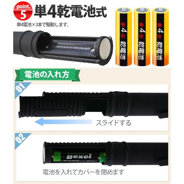LEDライト 電池式 小型 COB LEDハンディライト 作業灯 LED 懐中電灯ワークライト ペンライト 超強光 超強力 緊急時 非常等 クリップ付き マグネット付き|versos|05