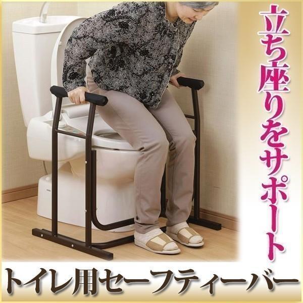 トイレ手すり 置き型 手摺 介護 立ち上がり補助器具 立ち上がり手すり 転倒防止グッズ サポート トイレ用アーム トイレセーフティロール2 工事不要