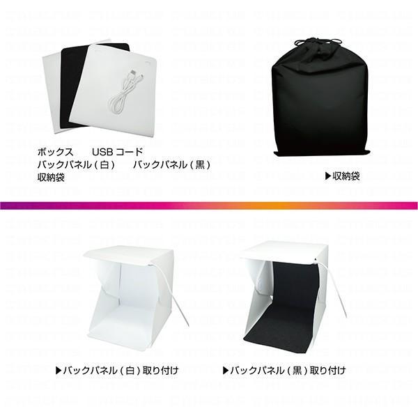 撮影用ライト 撮影ボックス 撮影用 背景布 撮影キット 撮影用LEDライト 撮影 背景 撮影ボックス 20灯 ライト付き 22×22cm 小型 簡易組立 折りたたみ