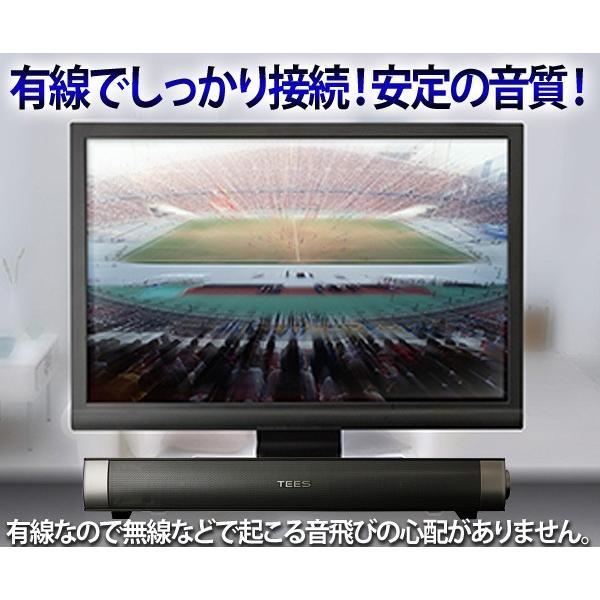 スピーカーテレビ iPhone スマホ サウンドバー スピーカー 2.0ch TV 後付 有線 テレビ用 サウンド PC パソコン 大音量 高音質 プロジェクター|versos|02