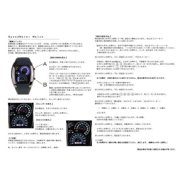 腕時計 メンズ LED デジタルウォッチ カレンダー 日付表示 LEDデジタル腕時計 スピードメーター 速度計モチーフ 時計 デジタル表示 タコメーター おしゃれ|versos|05