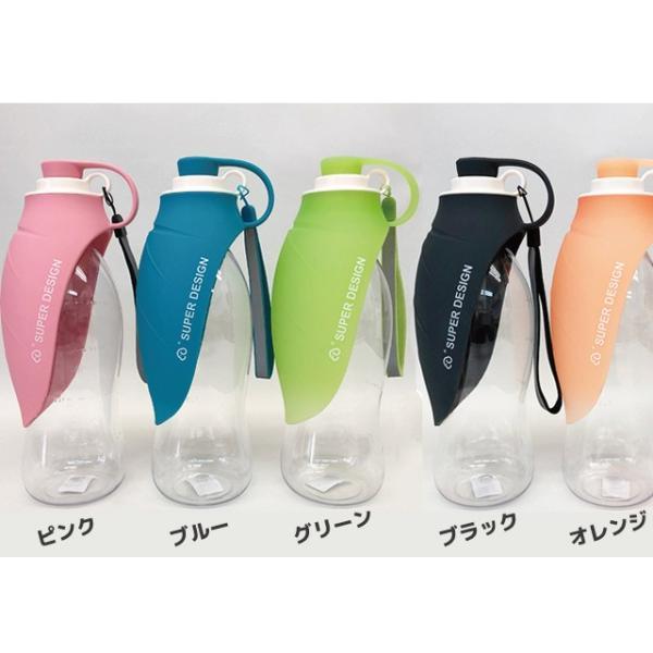 ペット用携帯ボトル☆おしゃれなウォーターボトル 給水 マナー水 犬 猫 水入れ 水飲み シリコン ボトルホルダー ペットボトル 水筒 お散歩用|vertech-shop|10