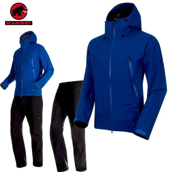 MAMMUT(マムート) CLIMATE Rain -Suit AF Men クライメイトレインスーツ アジアンフィット ゴアテックス  カラー:50142 (MAMMUT_2019SS) あすつく|vertex73