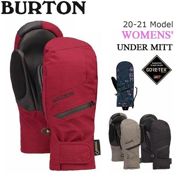 Burton Womens Gore-Tex Under Mitten