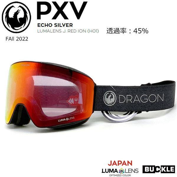 スノーボード スキー ゴーグル 20-21 DRAGON ドラゴン PXV ピーエックスブイ ECHO SILVER LL J.RED ION 20-21-GG-DGN