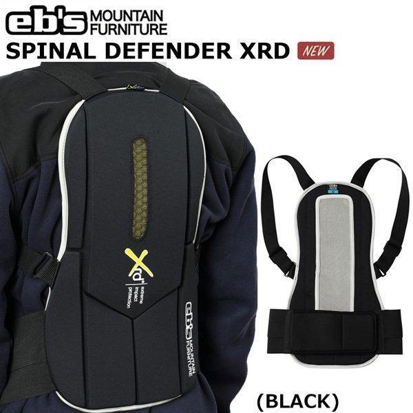 スノーボード プロテクター 防具 20-21 EBS エビス SPINAL DEFENDER-XRD スパイナルディフェンダーXRD