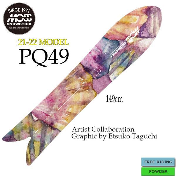 予約商品 スノーボード 板 21-22 MOSS STICK モススティック PQ49 ピーキュー49 21-22-BO-MOS