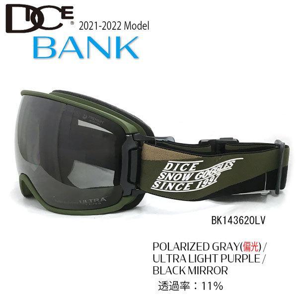 スキー スノーボード ゴーグル 21-22 DICE ダイス BANK バンク OLV 偏光グレイ×ULTRAライトパープル×ブラックミラー 21-22-GG-DIC